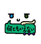 くっきり顔文字7(吹き出しカラー)(個別スタンプ:20)