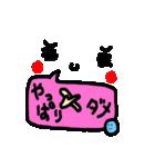 くっきり顔文字7(吹き出しカラー)(個別スタンプ:21)