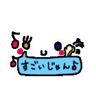 くっきり顔文字7(吹き出しカラー)(個別スタンプ:22)
