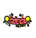 くっきり顔文字7(吹き出しカラー)(個別スタンプ:25)