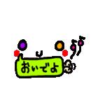 くっきり顔文字7(吹き出しカラー)(個別スタンプ:26)