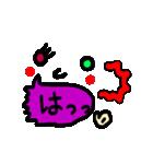 くっきり顔文字7(吹き出しカラー)(個別スタンプ:27)
