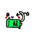 くっきり顔文字7(吹き出しカラー)(個別スタンプ:28)