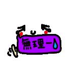 くっきり顔文字7(吹き出しカラー)(個別スタンプ:29)