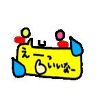 くっきり顔文字7(吹き出しカラー)(個別スタンプ:30)