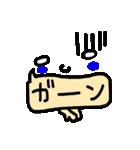 くっきり顔文字7(吹き出しカラー)(個別スタンプ:32)
