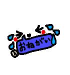 くっきり顔文字7(吹き出しカラー)(個別スタンプ:33)