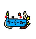 くっきり顔文字7(吹き出しカラー)(個別スタンプ:35)