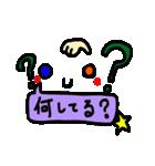 くっきり顔文字7(吹き出しカラー)(個別スタンプ:36)