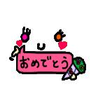 くっきり顔文字7(吹き出しカラー)(個別スタンプ:37)