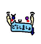 くっきり顔文字7(吹き出しカラー)(個別スタンプ:39)