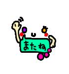 くっきり顔文字7(吹き出しカラー)(個別スタンプ:40)