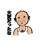 ランニングおじさん(個別スタンプ:1)