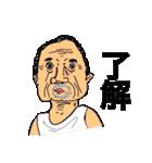 ランニングおじさん(個別スタンプ:3)