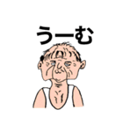ランニングおじさん(個別スタンプ:5)