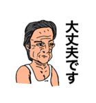 ランニングおじさん(個別スタンプ:15)