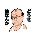ランニングおじさん(個別スタンプ:35)