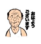 ランニングおじさん(個別スタンプ:36)