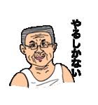 ランニングおじさん(個別スタンプ:37)