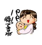 超イクメンパパを育てるママのスタンプ1(個別スタンプ:13)