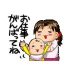 超イクメンパパを育てるママのスタンプ1(個別スタンプ:15)