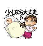 超イクメンパパを育てるママのスタンプ1(個別スタンプ:32)