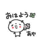 あやちゃんズ基本セットAya cute panda(個別スタンプ:01)