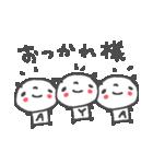 あやちゃんズ基本セットAya cute panda(個別スタンプ:03)