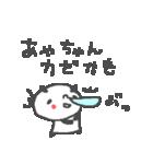 あやちゃんズ基本セットAya cute panda(個別スタンプ:08)