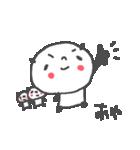 あやちゃんズ基本セットAya cute panda(個別スタンプ:09)