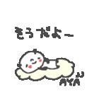 あやちゃんズ基本セットAya cute panda(個別スタンプ:15)