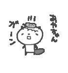あやちゃんズ基本セットAya cute panda(個別スタンプ:19)