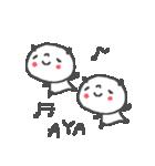 あやちゃんズ基本セットAya cute panda(個別スタンプ:24)