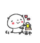 あやちゃんズ基本セットAya cute panda(個別スタンプ:26)