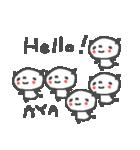 あやちゃんズ基本セットAya cute panda(個別スタンプ:27)