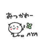 あやちゃんズ基本セットAya cute panda(個別スタンプ:29)