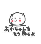 あやちゃんズ基本セットAya cute panda(個別スタンプ:30)