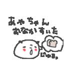 あやちゃんズ基本セットAya cute panda(個別スタンプ:34)