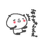 あやちゃんズ基本セットAya cute panda(個別スタンプ:39)