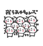 あやちゃんズ基本セットAya cute panda(個別スタンプ:40)