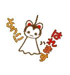 """幸せを呼ぶ """"張り子のワンちゃん""""(個別スタンプ:02)"""