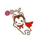 """幸せを呼ぶ """"張り子のワンちゃん""""(個別スタンプ:03)"""