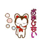 """幸せを呼ぶ """"張り子のワンちゃん""""(個別スタンプ:04)"""
