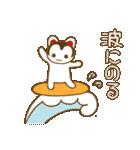 """幸せを呼ぶ """"張り子のワンちゃん""""(個別スタンプ:05)"""