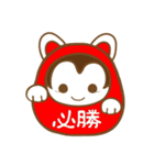 """幸せを呼ぶ """"張り子のワンちゃん""""(個別スタンプ:06)"""
