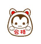 """幸せを呼ぶ """"張り子のワンちゃん""""(個別スタンプ:07)"""