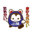 """幸せを呼ぶ """"張り子のワンちゃん""""(個別スタンプ:08)"""