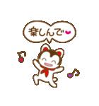 """幸せを呼ぶ """"張り子のワンちゃん""""(個別スタンプ:10)"""