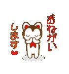 """幸せを呼ぶ """"張り子のワンちゃん""""(個別スタンプ:11)"""