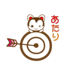 """幸せを呼ぶ """"張り子のワンちゃん""""(個別スタンプ:12)"""